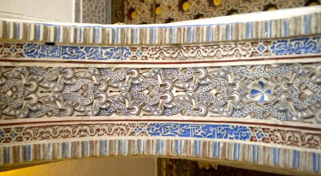 Alcázar arch