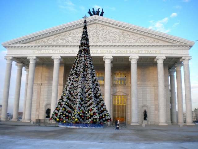 Tree in front of the Astana Opera House